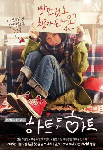 Фото №7 - Watch-list: 10 корейских дорам о психическом здоровье