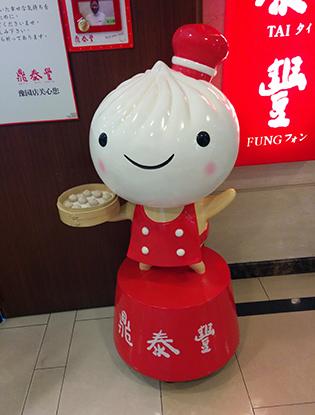 Фото №13 - Китай: лучшие места и развлечения Шанхая