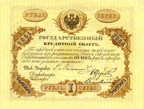 Госбанк России / commons.wikimedia.org