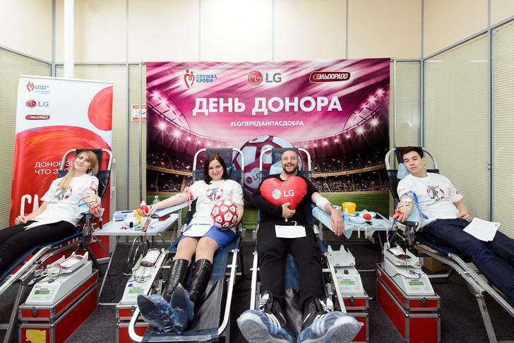 Фото №2 - В Москве стартовали футбольные Дни донора LG