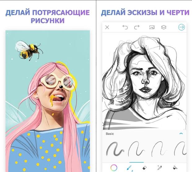 Фото №2 - Без блокнота: 5 крутых рисовалок на смартфон для художников и творцов