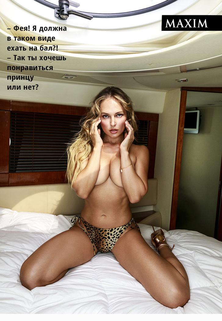Фото №5 - «Mисс MAXIM 2019» Виктория Цуранова на обложке сентябрьского номера!