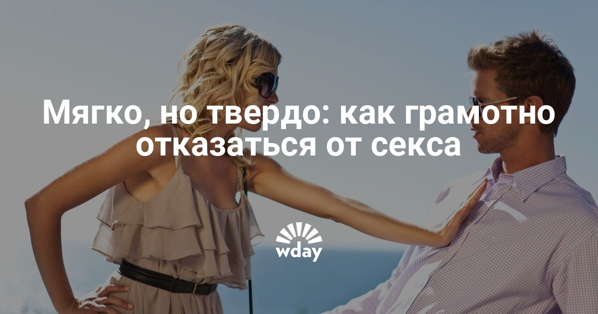 poebalas-i-uspokoilas-krasivoe-porno-ochen-bolshoy-zhopoy-blondinkoy-pokaz-sblizi