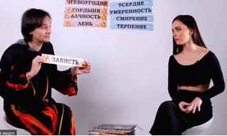 «Нестрашный суд»— это новое шоу на YouTube— канале журнала MAXIM