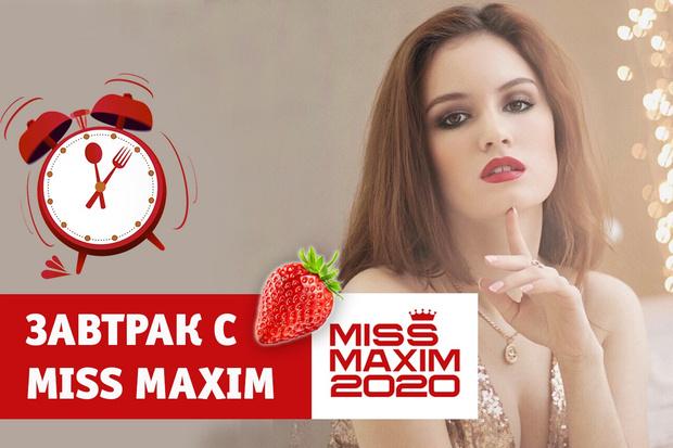 Фото №1 - «Видеозавтрак с Miss MAXIM»: Ангелина Слатина учит готовить омлет с помидорами