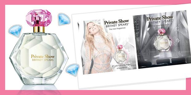 Private Show от Бритни Спирс