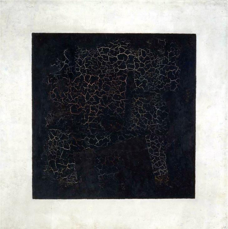Фото №1 - Под «Черным квадратом» Малевича обнаружили еще два изображения