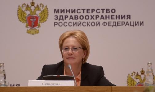 Фото №1 - Врачи собирают подписи для отставки Вероники Скворцовой