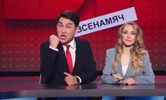«Все на Мяч ТВ!» Меткая пародия про нашу футбольную сборную к Евро-2020 (видео)
