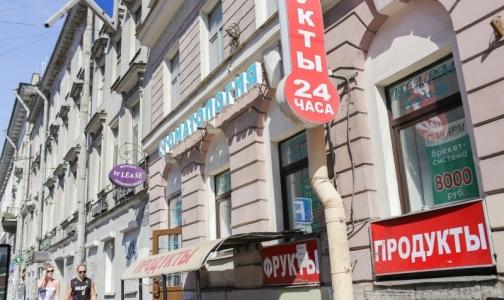 Фото №1 - Сколько россияне тратят в год на лечение в частных клиниках