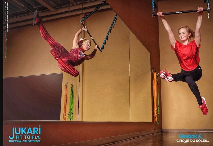 Фото №3 - 6 необычных видов фитнеса