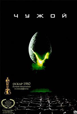 Фото №8 - Топ-10: Лучшие фильмы ужасов