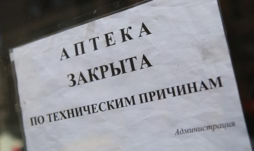 Фото №1 - За долги из петербургской аптеки вынесли лекарства и оборудование
