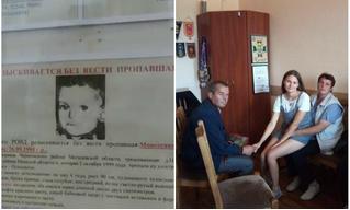 Семья из Белоруссии воссоединилась с пропавшей 20 лет назад дочерью