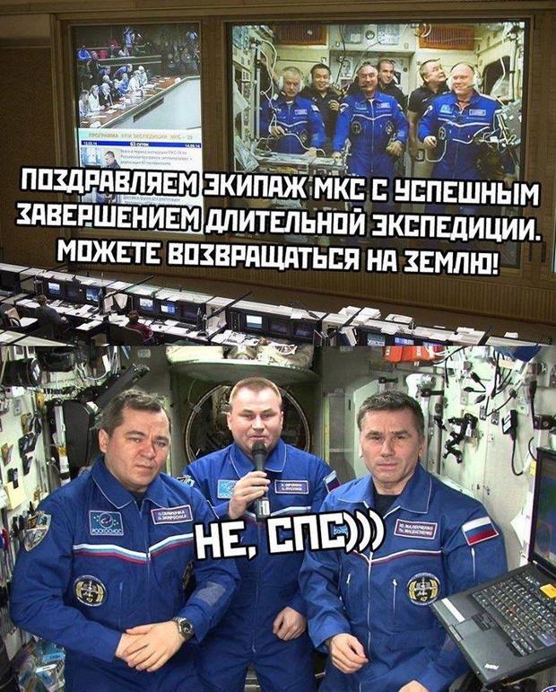 Фото №8 - Лучшие мемы о карантине в Москве
