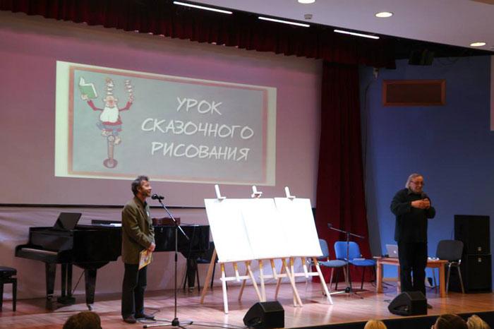 Фото №4 - В Москве состоится Всероссийский фестиваль детской книги