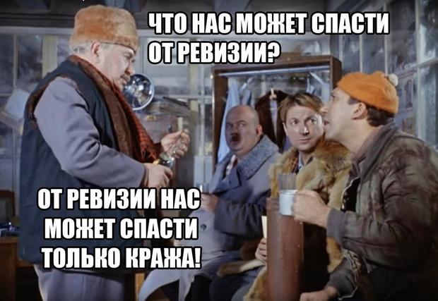 Фото №1 - «Земан подносил взрывчатку»: шутки и мемы о новой версии ЧП на складах в Чехии