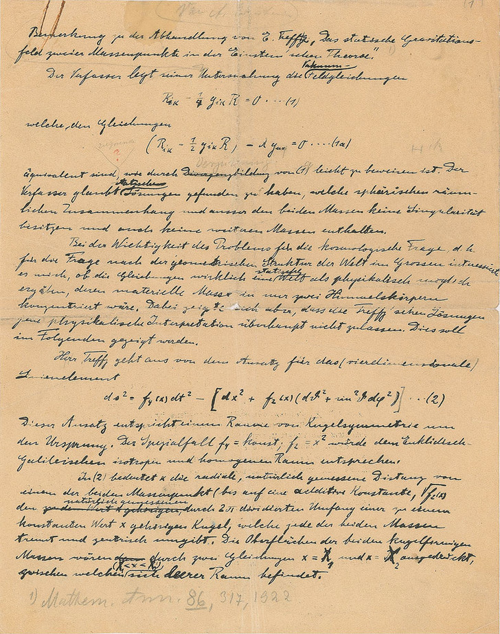 Фото №1 - Рукопись Альберта Эйнштейна выставлена на аукцион