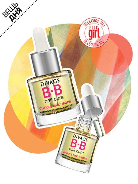 Масло для кутикулы и ногтей BB nail cure cuticle oil drops, DIVAGE