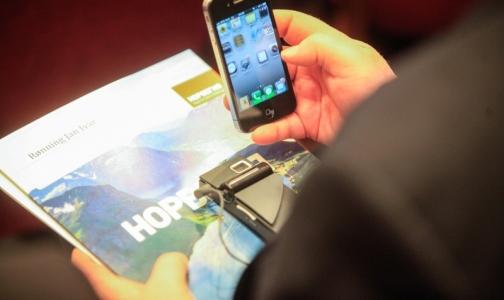 Фото №1 - Роспотребнадзор советует пользоваться мобильным телефоном не более 40 минут в сутки