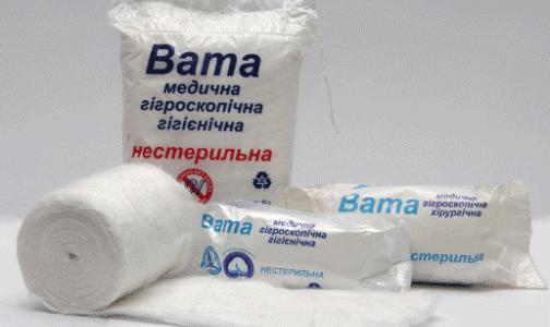 Фото №1 - Корабельные аптечки дополнили пятью килограммами ваты