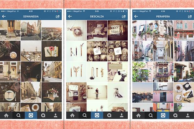 Фото №3 - Как сделать свой Instagram красивым