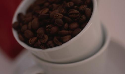 Фото №1 - У кофе обнаружили смертоносный эффект