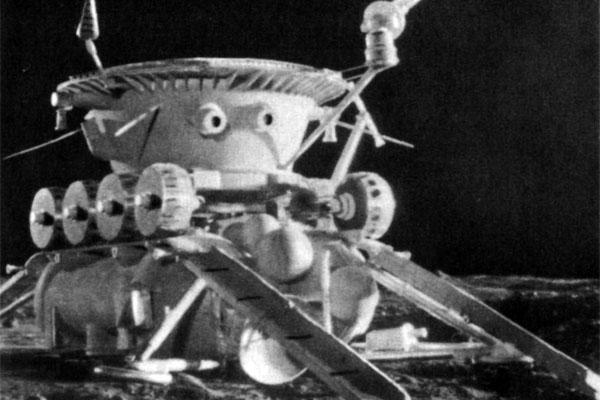 Фото №1 - Путешествие по Луне