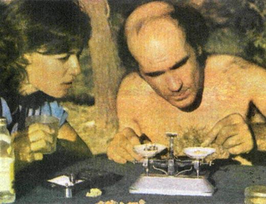 Фото №1 - Игра в золотоискателей
