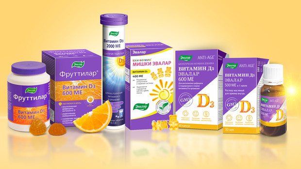 Фото №1 - Роль витамина D3 в снижении риска развития вирусных заболеваний и COVID-19