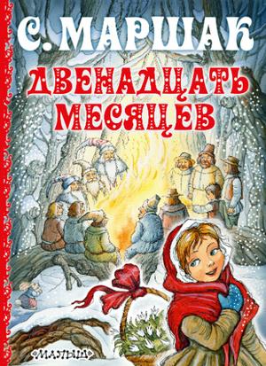 Детские книги какие почитать список