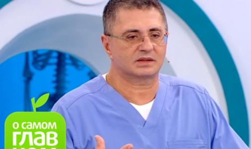 Фото №1 - Россияне назвали врачей, которым доверяют. В топе - Александр Мясников и Елена Малышева