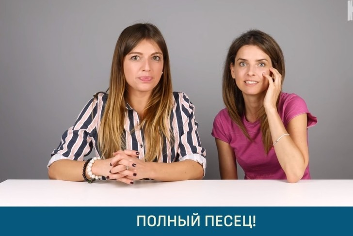 Фото №1 - Иностранцы пытаются разгадать смысл русских разговорных выражений (видео)