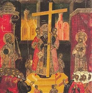 Фото №1 - Православные отмечают Воздвижение Креста Господня
