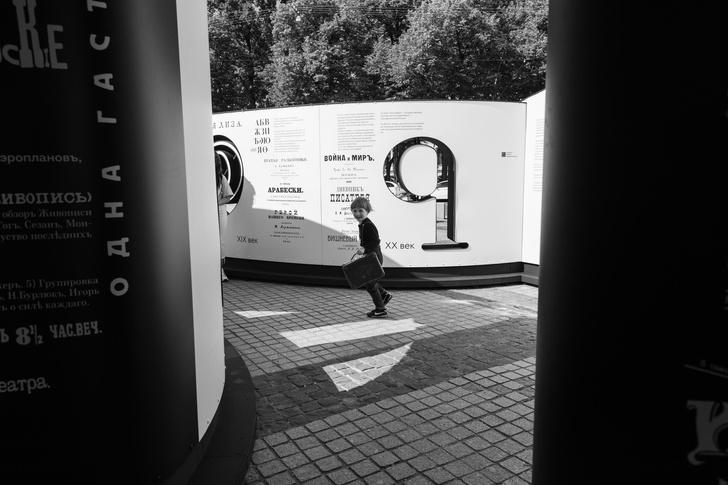 Фото №4 - Уличные инсталляции в Петербурге рассказывают историю кириллистического алфавит