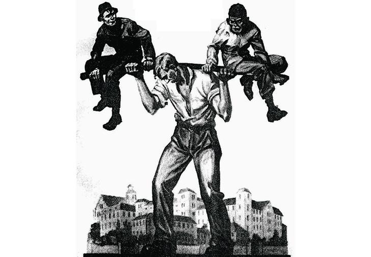 Нацистский плакат: Германия под бременем неполноценных