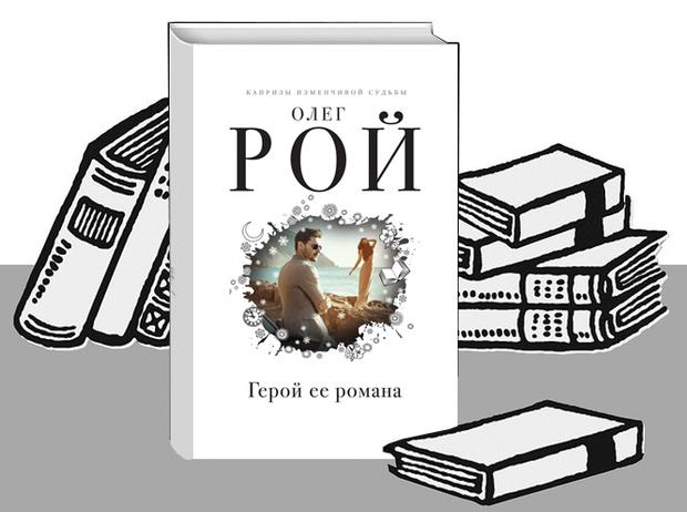 Фото №6 - 8 новогодних книг, которые подарят волшебную атмосферу праздника