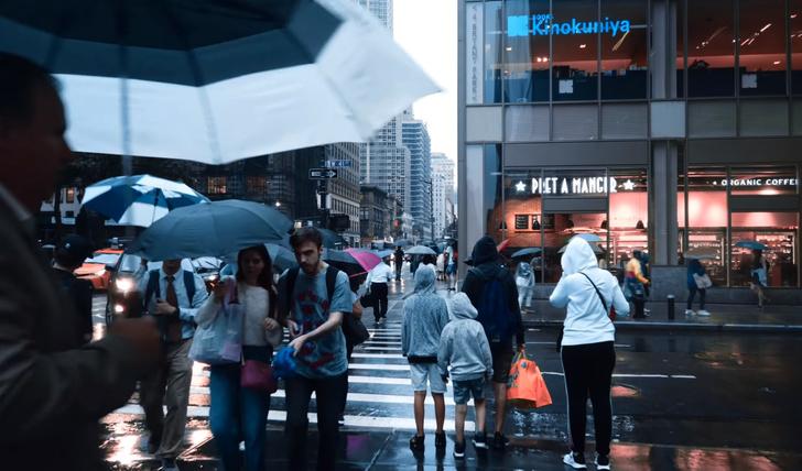 Фото №1 - Успокаивающий YouTube-канал, на котором можно часами «гулять» по городам мира под дождем