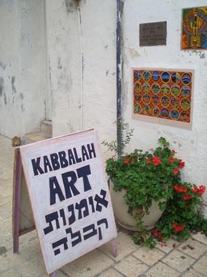 Фото №3 - На километр ближе к Яхве