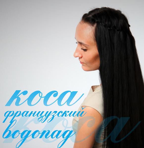 косы на длинные волосы фото