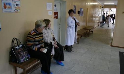 Фото №1 - Минздрав пояснил, за что надо платить в бесплатной медицине