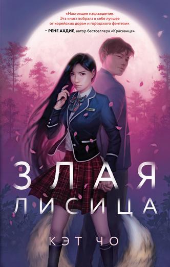 Фото №5 - 3 романа о любви для тех, кто хочет знать о Южной Корее и k-pop все (или даже чуть-чуть больше) 💕