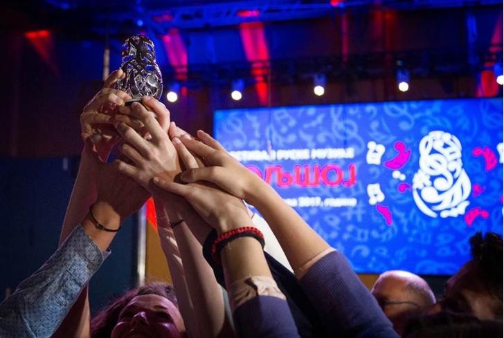 Фото №1 - Валерий Гергиев вручил призы победителям V фестиваля русской музыки  «Большой»