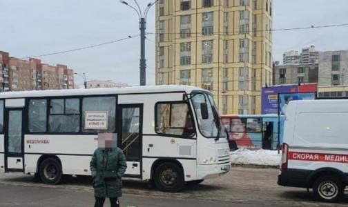 Фото №1 - Петербуржцев начали прививать от коронавируса у станции метро. Пока в одном районе