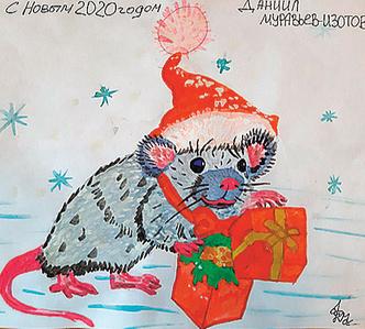 Фото №14 - Нани Брегвадзе, Ивар Калныньш и другие звезды нарисовали крыс на удачу