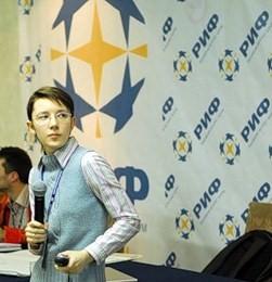 Фото №1 - В Подмосковье открылся РИФ-2008
