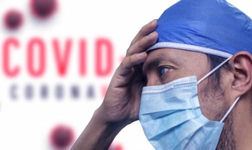 Фото №1 - В России введут новую систему стимулирующих выплат медикам за работу с ковидными пациентами