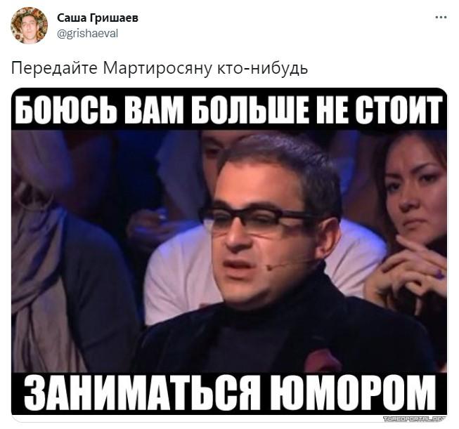 Фото №15 - В «Твиттере» высмеяли Гарика Мартиросяна, который оскорбил комиков
