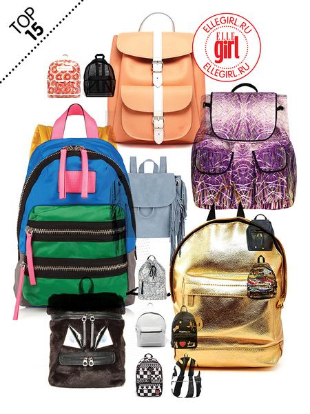 Фото №1 - Топ-15: Яркие рюкзаки