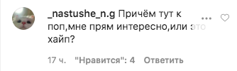 Фото №9 - Пользователи Сети уверены, что Элджей готовит коллаб с BTS